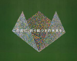 ミッドフォー様 TVCM type02