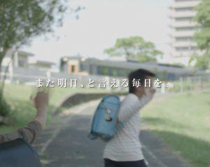 TV-CM 「交通警備」篇