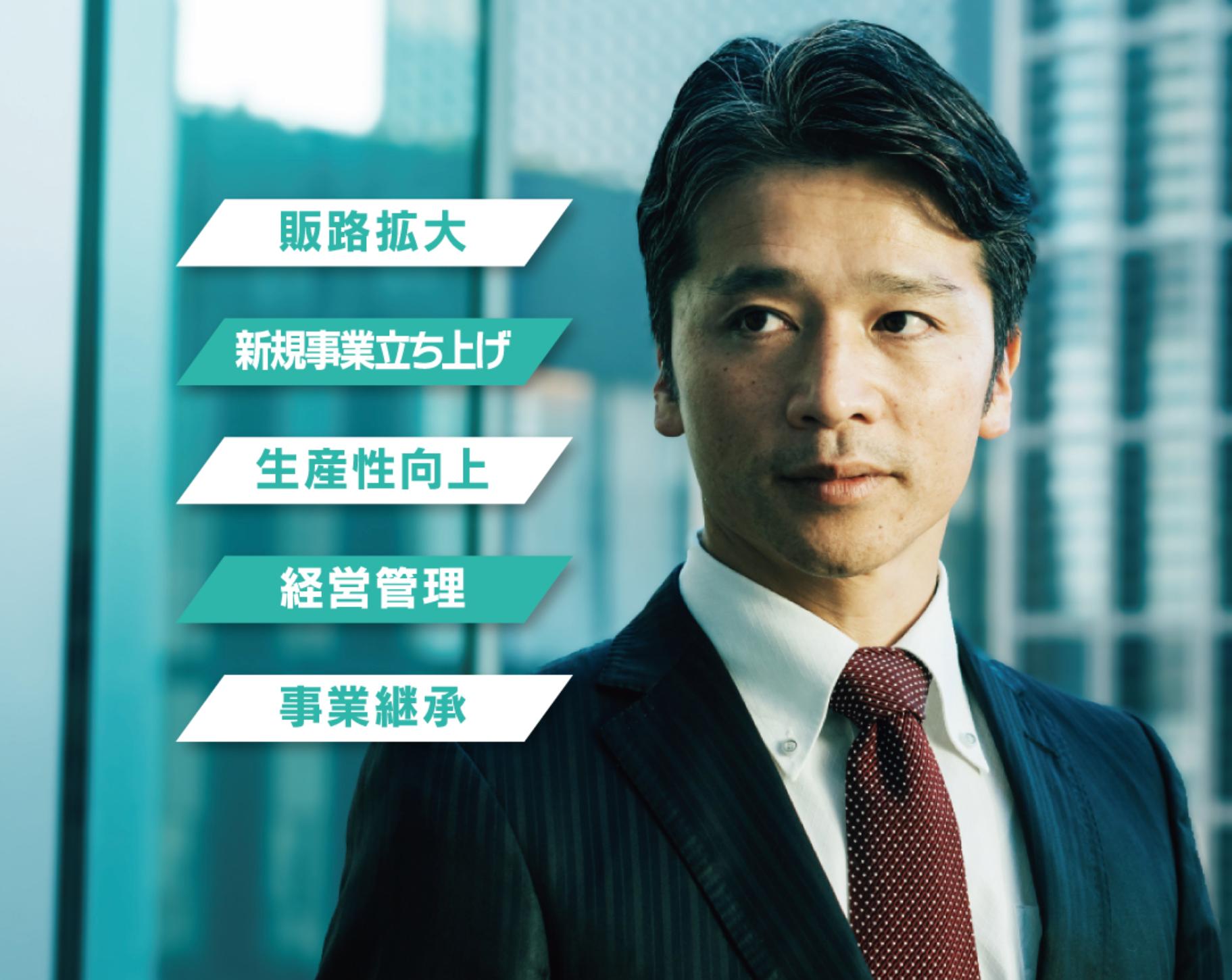 山口県プロフェッショナル人材戦略拠点 事業サイト