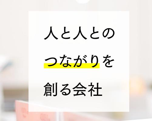 株式会社ミッドフォー様 コーポレートサイト