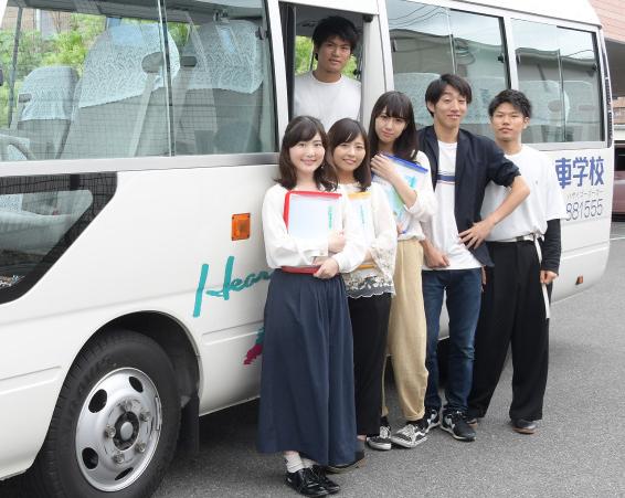 湯田自動車学校様 スクールサイト