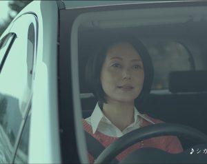 株式会社中国警備保障様 TV CM 「交通警備(相手の目を見て)」編
