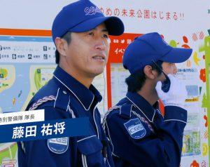 中国警備保障採用動画 ショート バージョン
